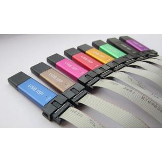 Chipskey - Free drive USBASP, USBisp + aluminum + overcurrent protection + color lights + 64K limit + WIN7 64