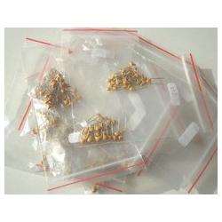 Kondenzator monolitski 20pF-1uF - SET (10kom od 16 vrsta)