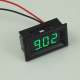 4.5-30V MiNi Digital LED Car Voltmeter Voltage Volt Panel Meter Gauge