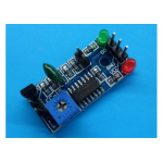 Vibration trigger delay circuit, Delay Module, precise time, can be accessed by a variety of sensors to trigger